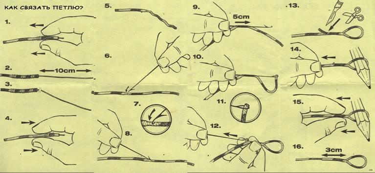 Вязание петли для снастей 88